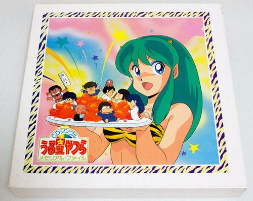 RARE Urusei Yatsura 8cm (3inch) CD Single Memorial File 24 CDs JAPAN ANIME MANGA