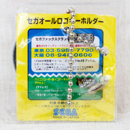 SEGA Logo Metal Plate Ball Chain Cyber Troopers Virtual-on Silver JAPAN GAME
