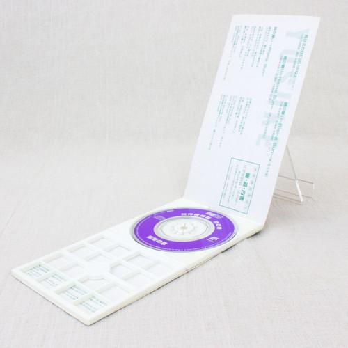 Yu Yu Hakusho Yusuke Urameshi Character Song 3 inch 8cm JAPAN CD ANIME