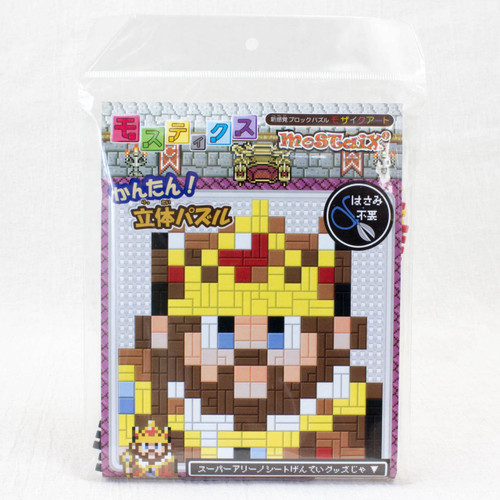 RARE! Game Center CX Mostaix Block Puzzle KING Super Arino Sheet Limited Goods