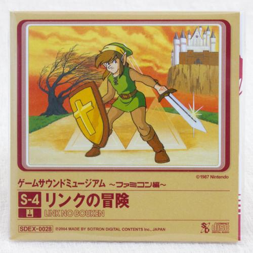 RARE! Zelda II: The Adventure of Link Game Sound Museum Music 8cm 3inch CD JAPAN
