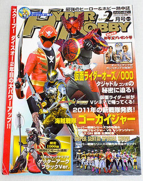 2011 HYPER HOBBY vol.149 Figure Magazine/Kamen Rider OOO Gokaijar JAPAN