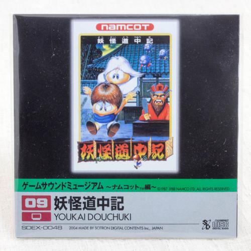 Yokai Douchuki Game Sound Museum Namco #09 Music 8cm CD JAPAN FAMICOM NINTNEDO
