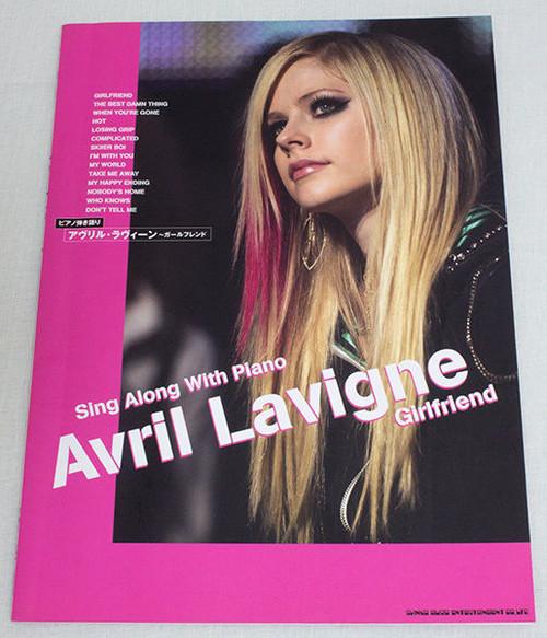 Avril Lavigne Girlfriend Japanese Sheet Piano Score Book Sing Along JAPAN