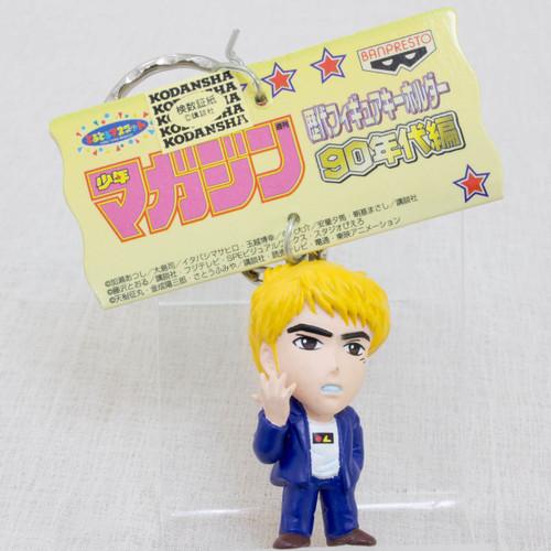 RARE! Psychometrer Eiji Mascot Figure Key Chain Shonen Magazine JAPAN MANGA