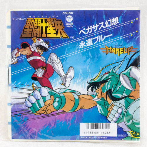 RARE! Saint Seiya Single Record Pegasus fantasy / Blue Forever JAPAN ANIME MANGA