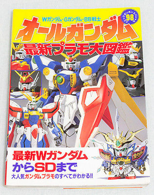 All Gundam New Plamodel Perfect Picture Book 1995 JAPAN ANIME