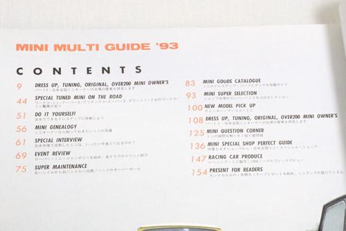 1993 Mini Multi Guide Edition2  Japanese MINI COOPER Magazine JAPAN CAR AUTO