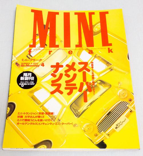Vol.9 1993 Mini Freak Japanese MINI COOPER Magazine JAPAN CAR AUTO