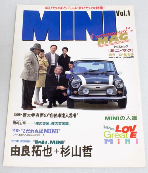 Vol.1 1993 Mini Mag Japanese MINI COOPER Magazine JAPAN CAR AUTO
