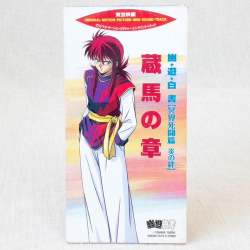 Yu Yu Hakusho Kurama Character Song 3 inch 8cm JAPAN CD ANIME