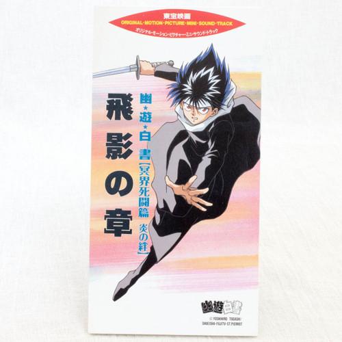 Yu Yu Hakusho Hiei Character Song 3 inch 8cm JAPAN CD ANIME