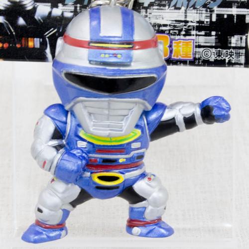 Space Sheriff Shaider Toei Metal Hero Mascot Figure Key Chain JAPAN TOKUSATSU