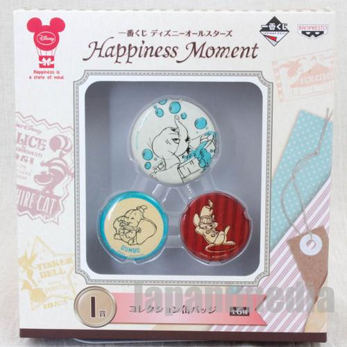 Disney Dumbo All Stars Collection Pins Badge set Ichiban Kuji Banpresto JAPAN