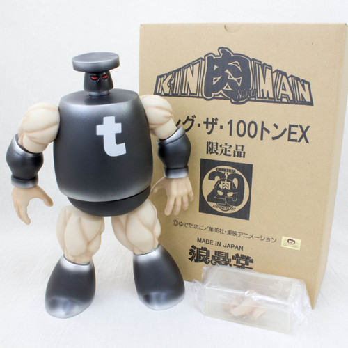 Kinnikuman King The 100t EX Romando PVC Action Figure JAPAN ANIME