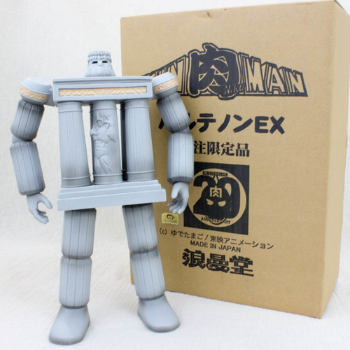 Kinnikuman Parthenon EX Romando PVC Action Figure JAPAN ANIME