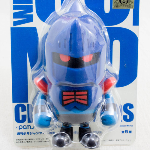 Kinnikuman Robin Mask Sofubi Figure Panson Works Banpresto JAPAN ANIME MUSCLE