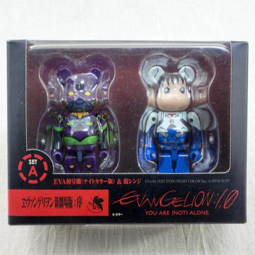 Evangelion:2.0 Be@rbrick Bearbrick Set A Shinji Figure Medicom JAPAN ANIME