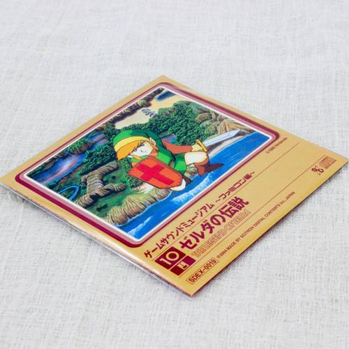 RARE! Legend of Zelda Game Sound Museum Nintendo Music 8cm CD JAPAN FAMICOM