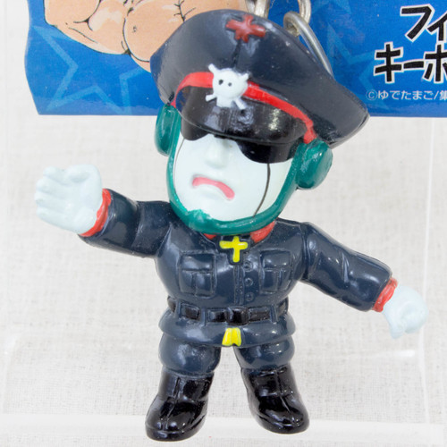 Kinnikuman Brocken Jr. Figure Key Chain Ultimate Muscle JAPAN ANIME MANGA