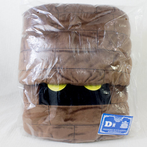 Dragon Quest Monsters Golem Cushion Pillow JAPAN ANIME MANGA GAME WARRIOR