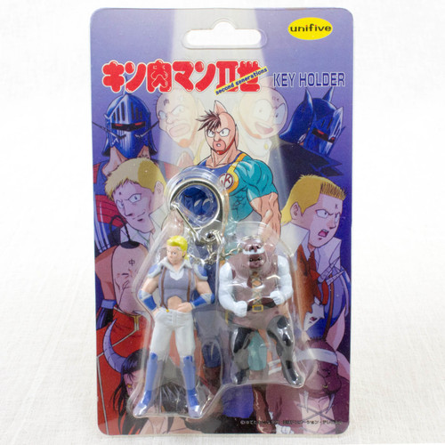 Kinnikuman Terry the Kid & Seiuchin Figure Key Chian JAPAN ANIME MUSCLE MAN