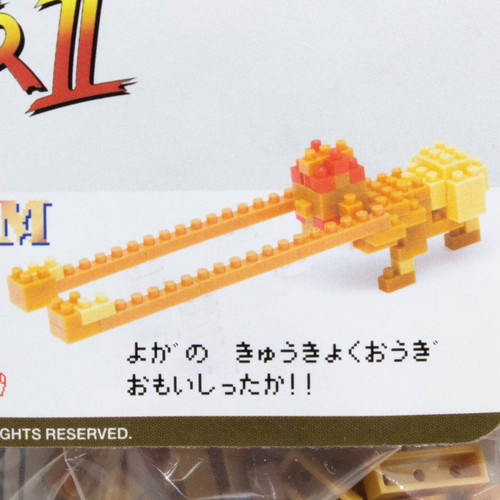 Street Fighter 2 Dhalsim Kawada Nanoblock Nano Block NBCC-0016 JAPAN FIGURE
