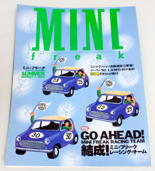 Vol.7 1992 Mini Freak Japanese MINI COOPER Magazine JAPAN CAR AUTO