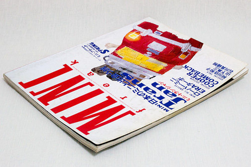 Vol.2 1991 Mini Freak Japanese MINI COOPER Magazine JAPAN CAR AUTO