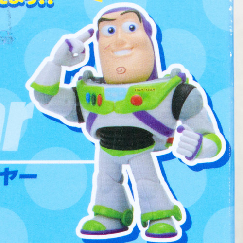 Disney Pixar Chibikko Collection Toy Story Buzz Lightyear Mini Figure SEGA JAPAN