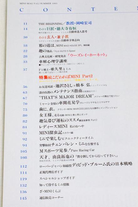 Vol.2 1993 Mini Mag Japanese MINI COOPER Magazine JAPAN CAR AUTO