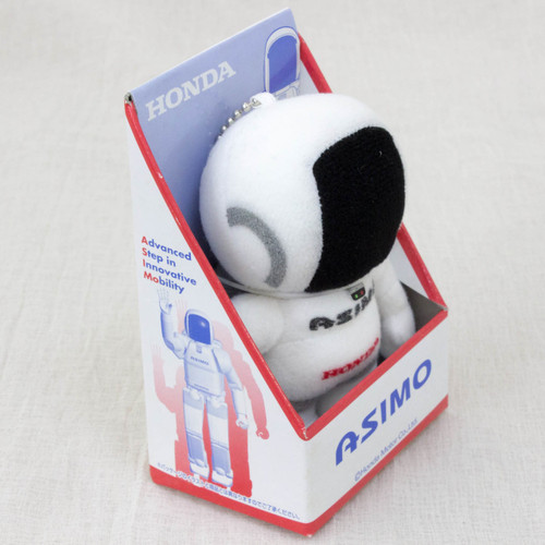 "Asimo HONDA Humanoid Robot Mini Plush Doll 3.5"" Ballchain JAPAN"