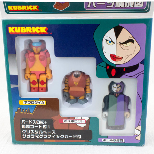 Mazinger Z Kubrick figure 3pc set Bossborot Aphrodie A Baron Ashura Medicom Toy