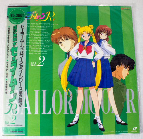 NEW Sailor Moon R Vol.2 Laser Disc LD JAPAN ANIME MANGA