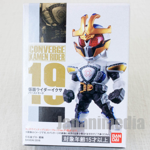 Converge Kamen Rider #18 Kiva Mini Figure Bandai JAPAN TOKUSATSU