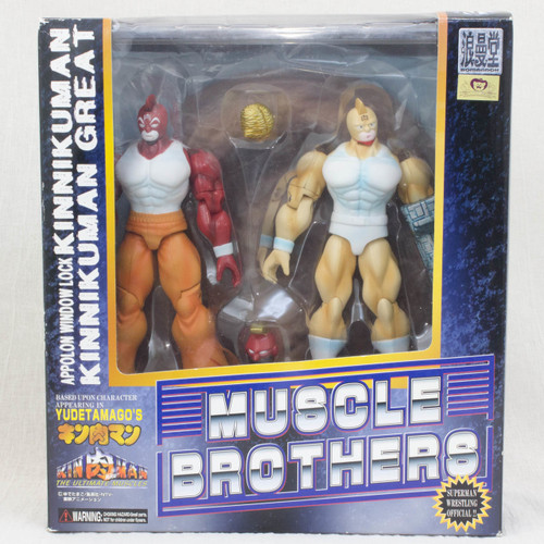 KINNIKUMAN Muscle Brothers Romando 2pc set PVC Action Figure JAPAN ANIME