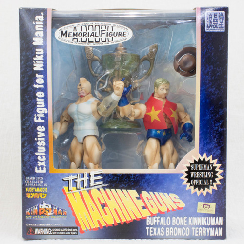 KINNIKUMAN Machine Guns Romando 2pc set PVC Action Figure JAPAN ANIME TERRY MAN