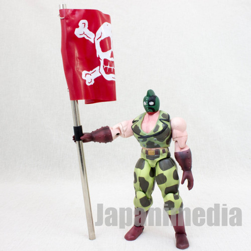 KINNIKUMAN SOLDIER ATARU Romando PVC Action Figure JAPAN ANIME USED
