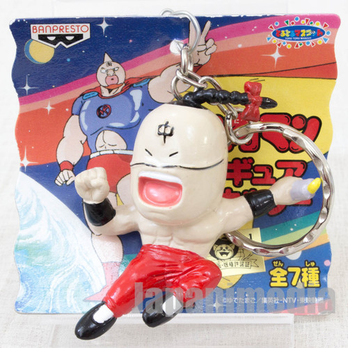 Kinnikuman Ramen Man Figure Key Chain Ultimate Muscle JAPAN ANIME MANGA