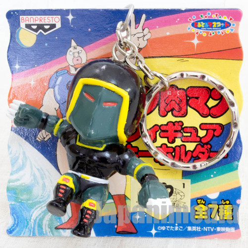 Kinnikuman Wars Man Figure Key Chain Ultimate Muscle JAPAN ANIME MANGA