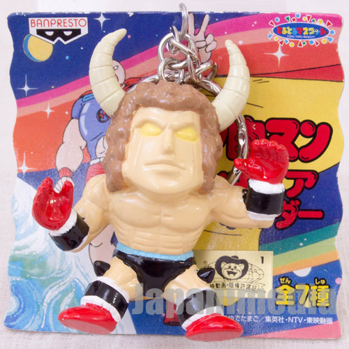 Kinnikuman Buffalo Man Figure Key Chain Ultimate Muscle JAPAN ANIME MANGA