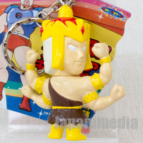Kinnikuman Ashura Man Figure Key Chain Ultimate Muscle JAPAN ANIME MANGA