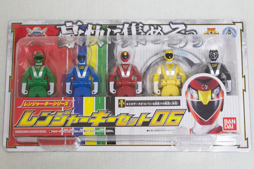 Kaizoku Sentai Gokaiger Ranger Key Set 06 Figure BANDAI JAPAN ANIME TOKUSATSU