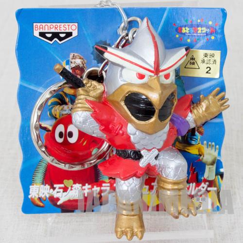 Henshin Ninja Arashi Toei Hero Figure Key Chain JAPAN ANIME TOKUSATSU