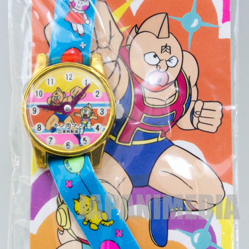 Retro RARE! Kinnikuman Charmy Watch Toy JAPAN ANIME ULTIMATE MUSCLE MAN 2