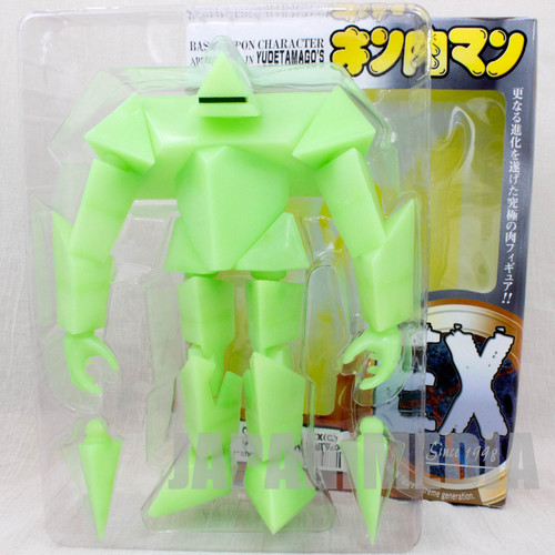 KINNIKUMAN Prisman EX C Limited PVC Action Figure JAPAN ANIME MANGA JUMP