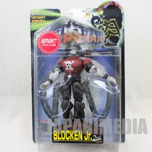KINNIKUMAN Brocken Man Repaint Romando PVC Action Figure JAPAN ANIME MANGA JUMP