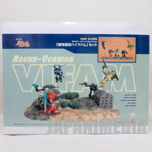 Round Vernian VIFAM Diorama Figure Set Polystone Art Collection Popy JAPAN ANIME