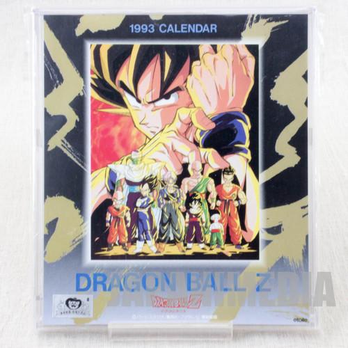 Retro RARE! Dragon Ball Z Card Calendar 1993 JAPAN ANIME MANGA