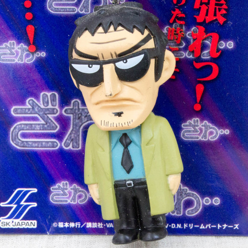 RARE! KAIJI Ultimate Survivor Yuji Endo Figure Key Chain JAPAN ANIME MANGA